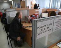 За пособием по безработице в Украине обратились 364 тысячи человек