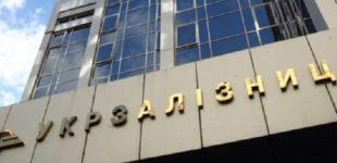 На Полтавщине сотрудникам «Укрзализныци» раздали маски из салфеток на резиночках: врач-инфекционист пришел в ярость
