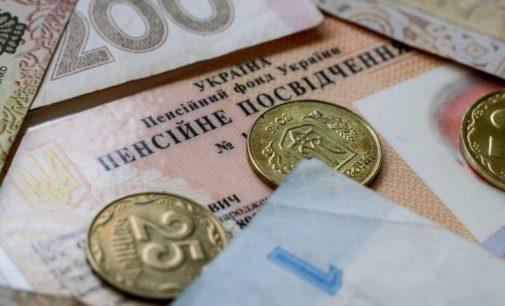 Пенсионерам не дадут по тысяче гривен с 1 апреля – экс-чиновник