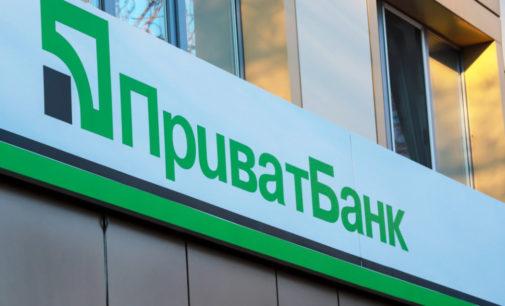 «ПриватБанк» подал новый иск против Коломойского на 5,5 миллиарда долларов