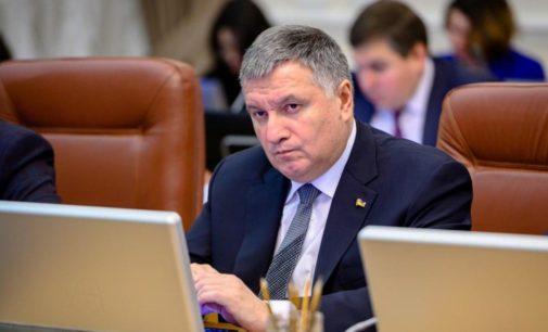 Аваков: украинские медики отправились в Италию, чтобы лечить сотню зараженных коронавирусом сограждан