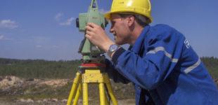 5 апреля — День геолога