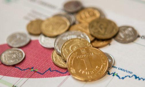 Немецкие эксперты: ВВП Украины в 2020 году из-за коронавируса сократится на 7%