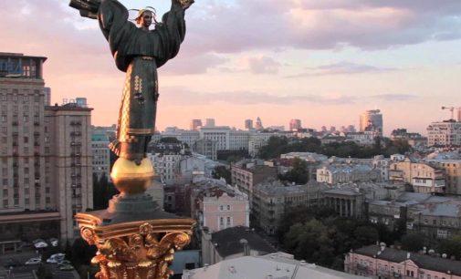 Минздрав: Киев не готов к смягчению карантина