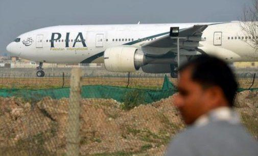 Крушение самолета в Пакистане: украинцев на борту не было — МИД