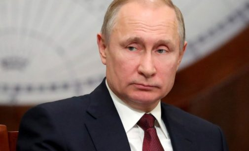 В РФ разрешили голосовать на выборах дистанционно