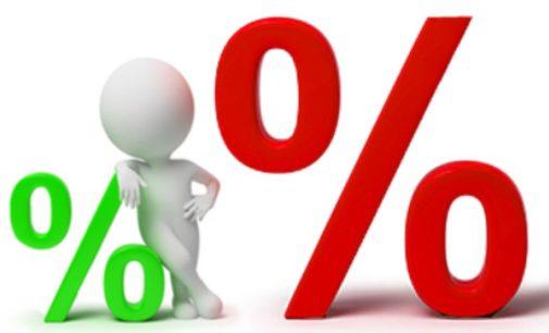 Для поддержки бизнеса нужно снижать кредитные ставки во всей банковской системе страны — экономист